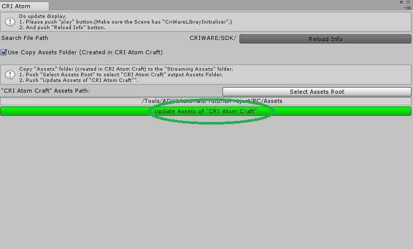 ADX2_Unity_Integration_10
