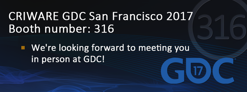 newsletter-banner_08_criware-gdc-san-francisco-booth-number