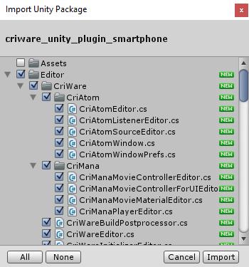 ADX2_Unity_Integration_03