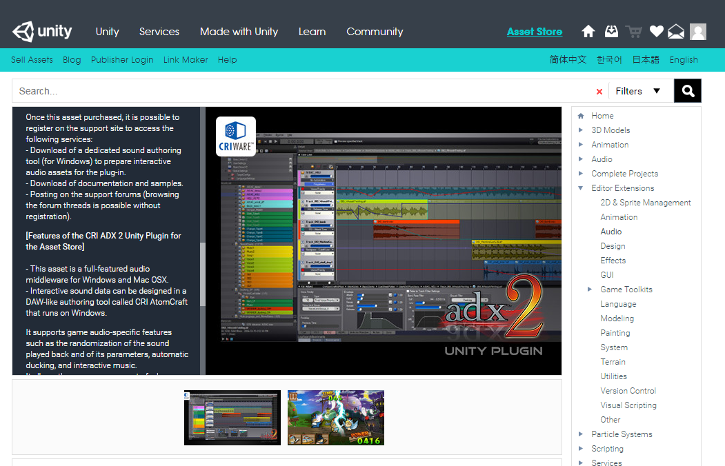 New ADX2 Unity Plug-In in the Asset Store! | CRI Middleware Blog